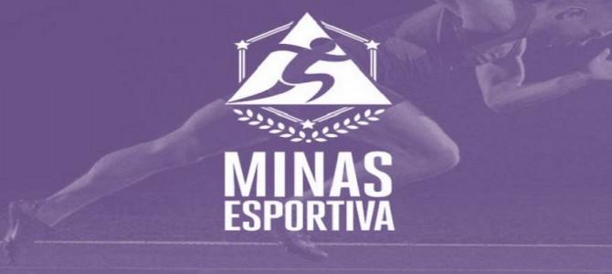SEESP publica Edital Nº 01/2016 do Minas Esportiva Incentivo ao Esporte