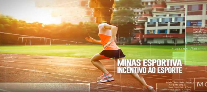 Publicado Edital Nº 01/2017 da Lei Estadual de Incentivo ao Esporte